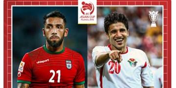 نظرسنجی جام ملتهای آسیا  رقابت اشکان دژاگه با ستاره اردنی