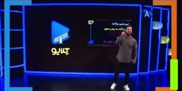 کمپین مخاطبان «فارس من» برای برخورد با توهینکنندگان به قرآن در فضای مجازی