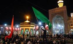 مرکز ارتباطات و رسانه آستان قدس نخستین جشنواره رسانه ای امام رضا(ع) را برگزار میکند