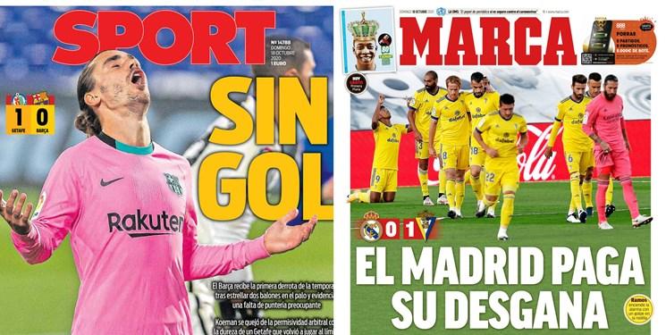 غولکشی پیش از الکلاسیکو؛ رئال تاوان بیمیلی خود را داد / نگاهی به مطبوعات اسپانیا