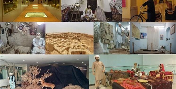 بازدید رایگان خانوادههای کارکنان ناجا از موزههای سیستان و بلوچستان