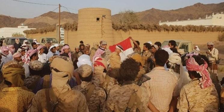 سعودي،يمن،مستقر،حقوقشان،عناصر،اعتراض