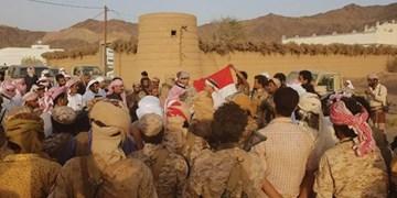 اعتراض عناصر دولت مستعفی یمن به طولانی شدن جنگ