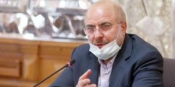 برگزاری نشست فراکسیون انقلاب با حضور قالیباف/ انتقاد اعضا از عملکرد دولت
