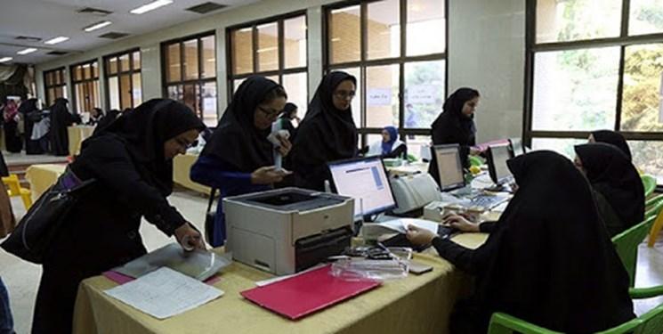 ثبتنام براساس سوابق تحصیلی دانشگاه آزاد از امروز آغاز می شود