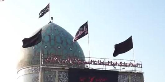 فیلم|تعویض پرچم آستان مقدس سلطان سید جلالالدین اشرف