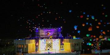 افتتاحیه سی و سومین جشنواره بینالمللی فیلم کودک و نوجوان