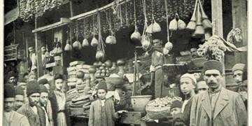 «نظم میرزاتقیخانی» در ایران/ رونق تولید در ۱۷۰ سال پیش!