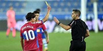 کارت زرد بازیکن به داور ؛ شوخی جالب بازیکن اسپانیایی در لالیگا +تصاویر