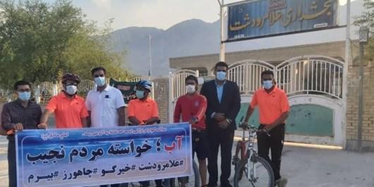 پاسکاری مسئولان، نتیجه رکابزنی دوچرخهسواران جنوب فارس در مطالبه بیآبی