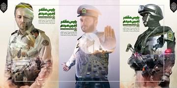 پلیسهای تخصصی ناجا چه میکنند