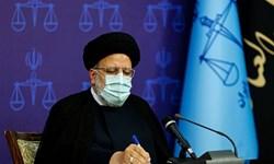 آیتالله رئیسی دستورالعمل «قانون حداکثر استفاده از توان تولیدی و حمایت از کالای ایرانی» را ابلاغ کرد