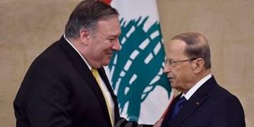 گفتوگوی تلفنی وزیر خارجه آمریکا با رئیس جمهور لبنان