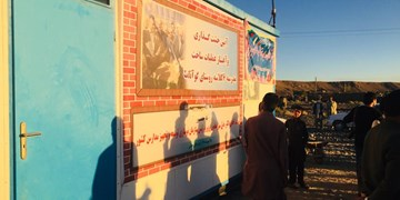 «گواتامک» سیستان و بلوچستان صاحب مدرسه ۶ کلاسه میشود