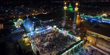 طنین زیارتنامه حضرت سیدالکریم(ع) در تهران