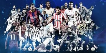 بررسی ترکیب شماتیک و مهرههای کلیدی تیمهای قدرتمند اروپا در لیگ قهرمانان + عکس