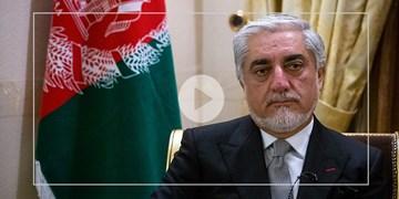 عبدالله در گفتوگو با فارس: خروج نیروهای آمریکایی از افغانستان تا پایان سال ادامه مییابد