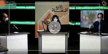 فارس من| بررسی مطالبه لغو واگذاری کشتوصنعت مغان