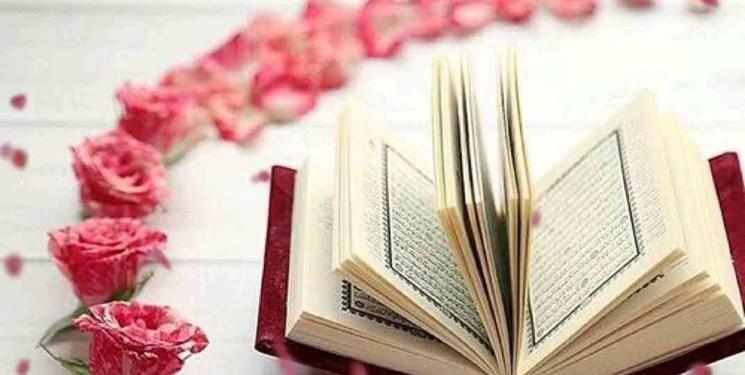 ترتیل صفحه آخر قرآن کریم+فیلم و متن آیات