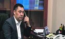 ساخت بیمارستانی در قرقیزستان با همکاری ترکیه