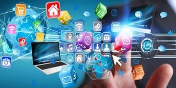 برگزاری دورههای مهارت افزایی فضای مجازی در سازمان سراج البرز