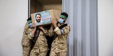 وداع با شهید امر به معروف ||| «محمدی»