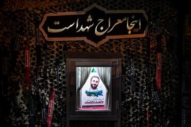 وداع با پیکر شهید امر به معروف «محمد محمدی» در معراج شهدای تهران