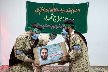 وداع با پیکر شهید امر به معروف «محمد محمدی»