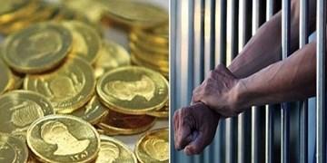 ارائه راهکار جدید پرداخت و تعدیل مهریه به مجلس