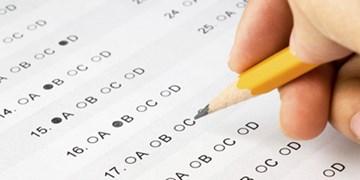 آزمونهای زبان انگلیسی برگزار میشود