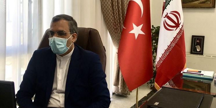 برگزاری هجدهمین نشست کمیسیون مشترک کنسولی ایران و ترکیه با حضور جابری انصاری