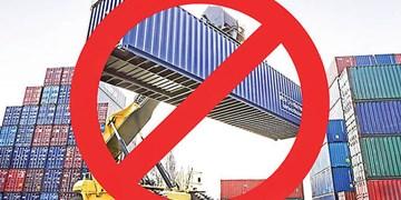 صادرات کالاهای اساسی از مرز مهران ممنوع شد