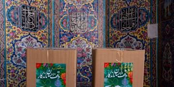 توزیع بسته معیشتی در مسجد نصیرالملک شیراز