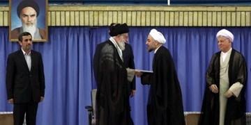 رهبران انقلاب اسلامی با کدام برکناریها مخالفت کردهاند؟