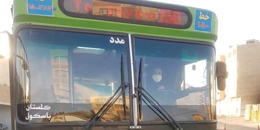 حکایت چهار بانوی اتوبوسران شیرازی/ وقتی امید و انگیزه دستیابی به هدف را ممکن میکند
