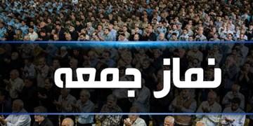 نماز جمعه این هفته در همه شهرهای استان زنجان برگزار میشود