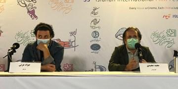 با جشنواره فیلم کودک| مجیدی: «خورشید» دغدغه کودکان کار را در من زیاد کرد/ پا را فراتر از کلیشه ها گذاشتیم