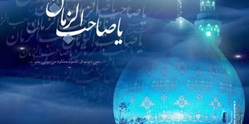 جمعههای انتظار| ظهور؛ آرمان شهید سلیمانی
