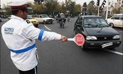 محدودیتهای جدید کرونایی از اول آذرماه/ تردد شهر به شهر ممنوع است!