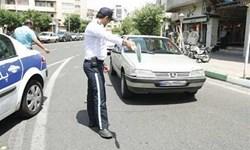 «بدرفتاری با سرباز» این بار در تهران/تأکید فرمانده ناجا بر پیگیری «سیلی نماینده مجلس» بر صورت سرباز وظیفه