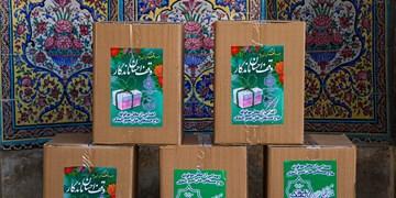 اجرای طرح «احسان ماندگار» در رودان/ توزیع 1500 بسته حمایتی از محل درآمد موقوفات
