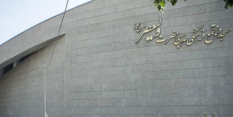 سوتزنی  ماجرای بیسرانجام مالکیت مسجدی در قلب پایتخت/ بعد از ۱۷ سال حق با کیست؟
