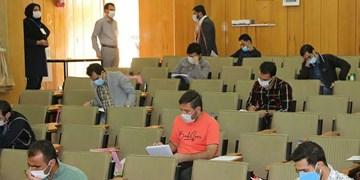 آزمون تصدی منصب قضا در استان فارس برگزار شد