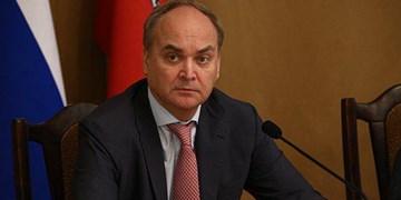 سفیر روسیه اتهامات اخیر آمریکا را رد کرد