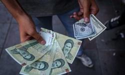 دستگیری یک دلال ارز و کشف ۳ هزار قطعه دلار