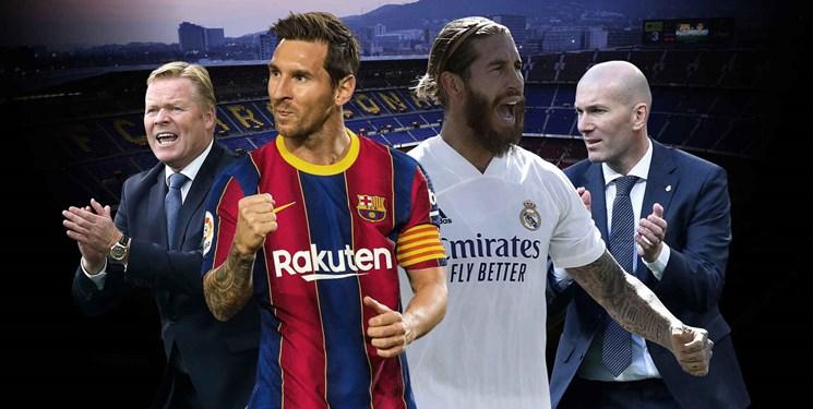 ترکیب اصلی بارسلونا و رئال مادرید اعلام شد /حضور راموس و نیمکتنشینی گریژمان