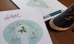روایتی از  قالیبافخانههای کرمان در رمان «چشمهایم برای ترنج»