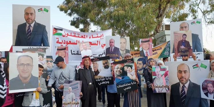 تکذیب آزادی بازداشتشدگان اردنی و فلسطینی در عربستان سعودی