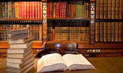 انجمن کتابخانههای عمومی شهرستان زرندیه رتبه برتر کشوری را کسب کرد