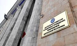 10 ژانویه 2021 موعد انتخابات ریاست جمهوری قرقیزستان